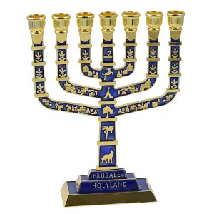 Seven Branch Jerusalem Menorah with Gold Judaic Motifs on Square Base - Dark Blue
