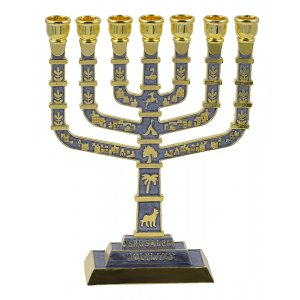 Gold Tone Seven Branch Menorah with Gray Enamel - Jerusalem 12 Tribes design