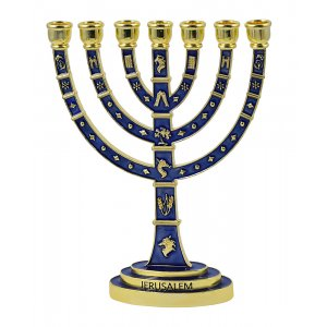 7-Branch Enamel Plated Jerusalem Menorah with Judaic Decorations - Dark Blue