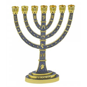 Gold Color Seven Branch Menorah with 12 Tribes of Israel design on Gray