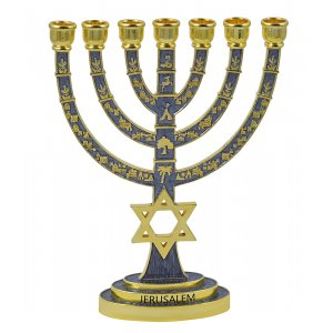 Gray Enamel Temple Menorah with Star of David and Jerusalem design