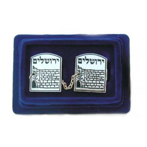 Nickel Plated Prayer Shawl Tallit Clips with Chain - Kotel Western Wall