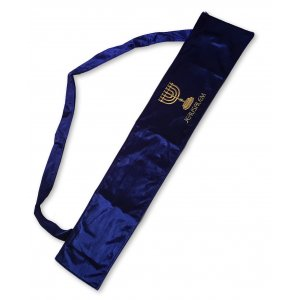 Blue Velvet Pouch for Yemenite Shofar - Gold Embroidered Menorah