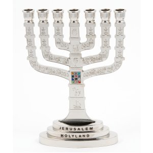 Silver Color Temple Menorah with Twelve Tribes and Breastplate