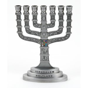 Pewter Temple Menorah with Twelve Tribes and Breastplate
