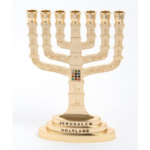 Gold Color Temple Menorah with Twelve Tribes and Breastplate