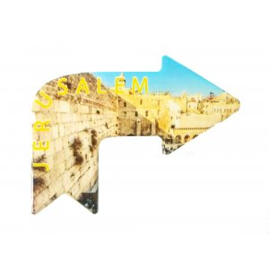 Arrow to the Western Wall Ceramic Magnet