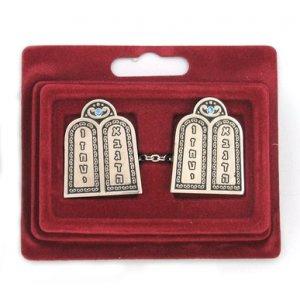 Prayer Shawl Tallit Clips with Chain - Decorative Ten Commandments
