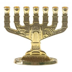 Gold Color Jerusalem Design 7 Branch Menorah