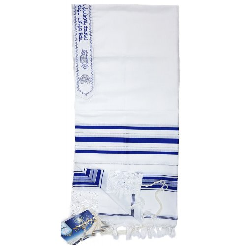 Acrylic Tallit Prayer Shawl with Blue and Silver Stripes - Talitania