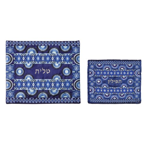 Emanuel Embroidered Prayer Shawl Tallit and Tefillin Bag - Blue Stars of David