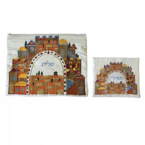 Emanuel Embroidered Prayer Shawl and Tefillin Bag Set - Jerusalem Arch