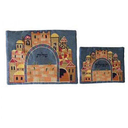 Emanuel Embroidered Prayer Shawl and Tefillin Bag Set - Jerusalem Arch on Blue