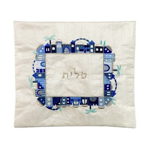 Emanuel Embroidered Prayer Shawl and Tefillin Bag Set– Colorful Jerusalem on White