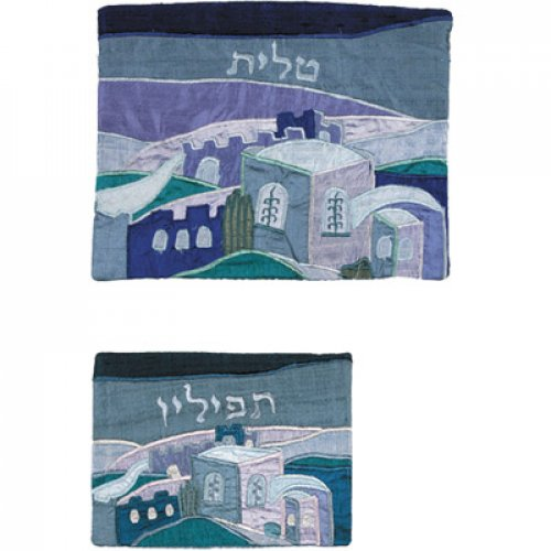 Emanuel Raw Silk Tallit and Tefillin Bag Set with Silk Appliques - Western Wall