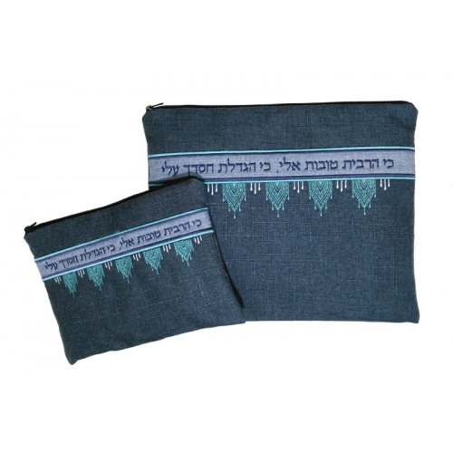 Fabric Prayer Shawl Bag Set, Lace Design and Prayers Words - Ronit Gur