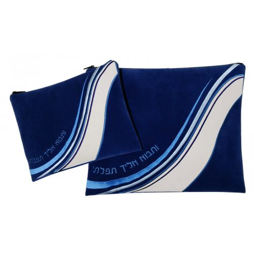 Impala Prayer Shawl Bag Set Navy Blue, Embroidered Prayer and Waves - Ronit Gur