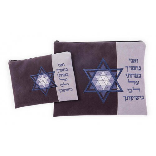 Impala Prayer Shawl Tallit Bag Set with Star of David and Prayer, Gray - Ronit Gur