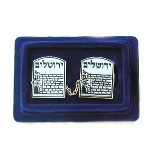 Prayer Shawl Tallit Clips with Chain - Kotel Western Wall