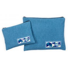Prayer Shawl and Tefillin Bag Set, Blue Linen Like Vitrage Design - Ronit Gur