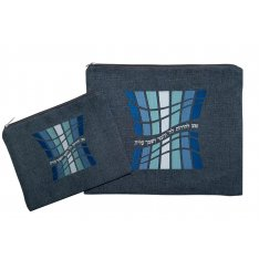 Prayer Shawl and Tefillin Bag Set, Blue Woven Fabric and Prayers Words - Ronit Gur