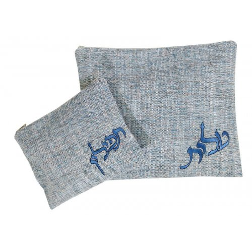Prayer Shawl and Tefillin Bag Set, Off White Fabric, Blue Embroidery - Ronit Gur