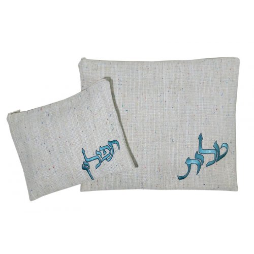 Prayer Shawl and Tefillin Bag Set Off-White Fabric, Turquoise Embroidery - Ronit Gur
