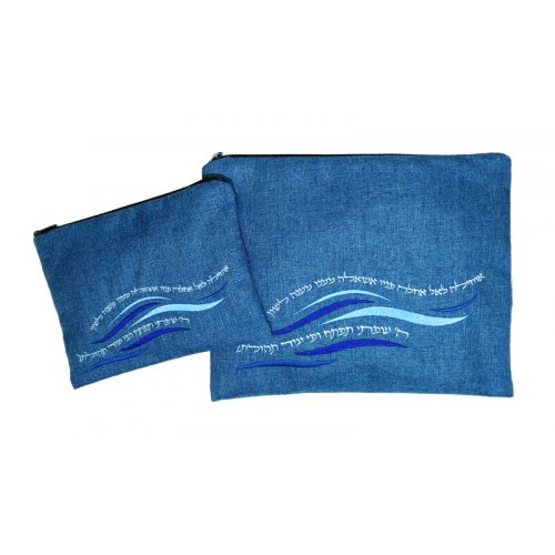 Prayer Shawl and Tefillin Bag Set, Prayer Words and Wave Design on Blue - Ronit Gur
