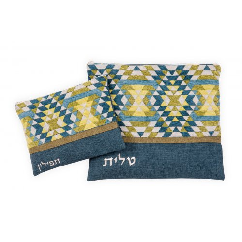 Prayer Shawl and Tefillin Bag Set with Geometric Blue and Green Design - Ronit Gur