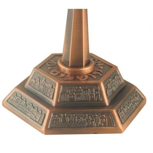 Seven Branch Menorah Jerusalem design - Bronze
