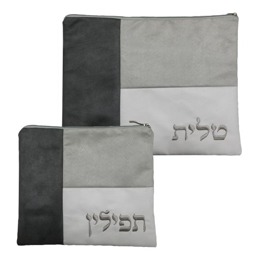 Shades of Gray Faux Suede Tefillin, Tallit Bag Set