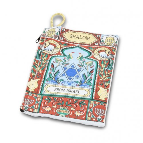 Shalom and Star of David on Embroidered Fabric Purse or Wallet, Blue and Orange