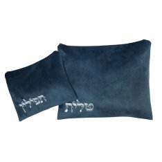 Velvet Prayer Shawl Bag Set Blue-Turquoise, Embroidered Silver Letters - Ronit Gur