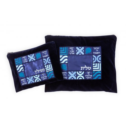 Velvet Prayer Shawl Bag Set Decorative Kohen Blessing, Blue - Ronit Gur
