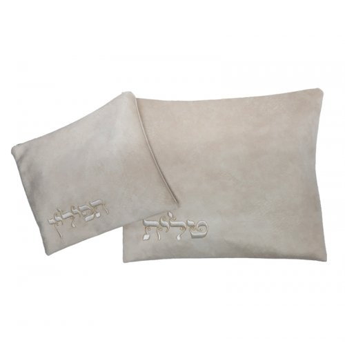Velvet Prayer Shawl Bag Set Off-White, Embroidered Silver Letters - Ronit Gur