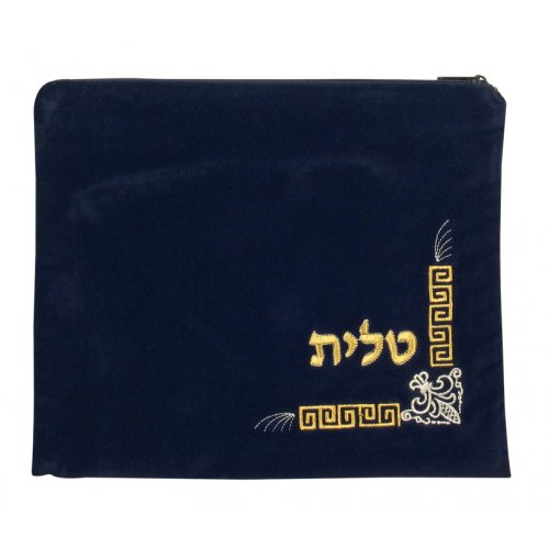 Velvet Prayer Shawl and Tefillin Bag Set Fleur de Lys - Navy Blue