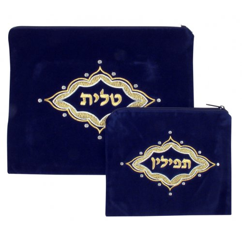 Velvet Prayer Shawl and Tefillin Bag Set Ornate Gold Design - Navy Blue