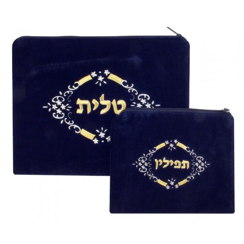 Velvet Prayer Shawl and Tefillin Bag Set with Floral Design - Navy Blue