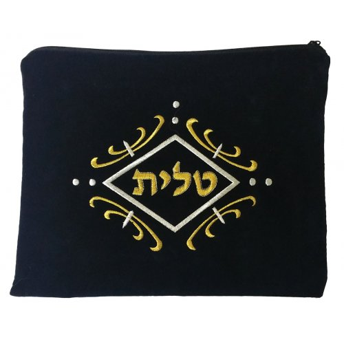 Velvet Prayer Shawl and Tefillin Bag Set with Gold and Silver Swirls - Navy Blue