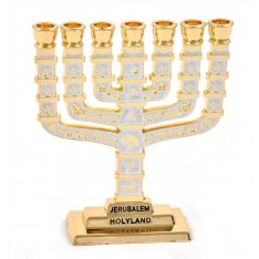 White Enamel 12 Tribes Design Decorative Small Seven Branch Menorah