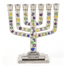 Yellow, Purple and Green Judaic Symbols Small Temple Menorah